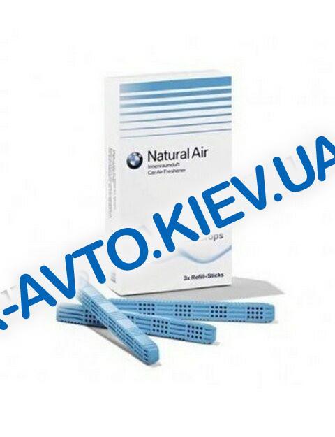 Освежитель воздуха BMW (83122285679) катридж Sparkling Raindrops (голубой)  ЦЕНА ЗА ОДНУ ШТУКУ