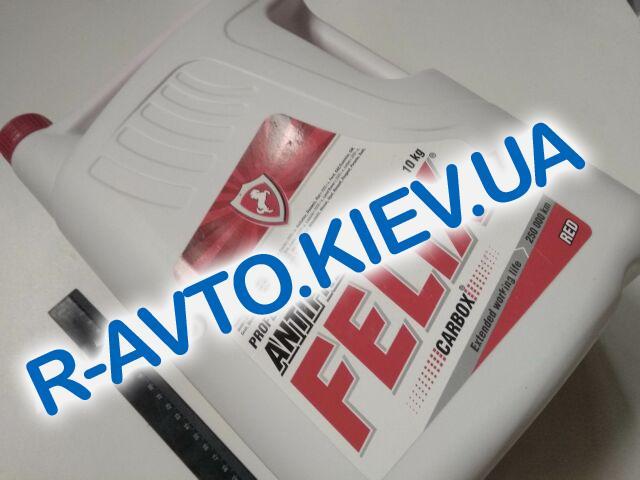 Антифриз FELIX CARBOX (-40) (красный) 10 кг.