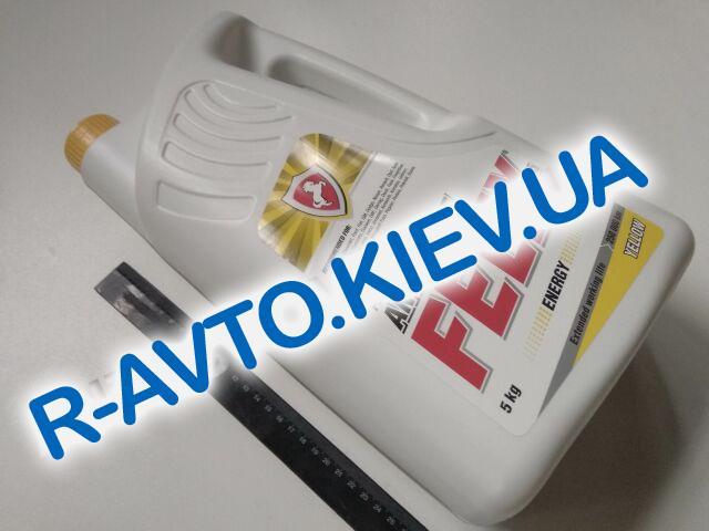 Антифриз FELIX ENERGY (-40) (желтый)  5 кг.