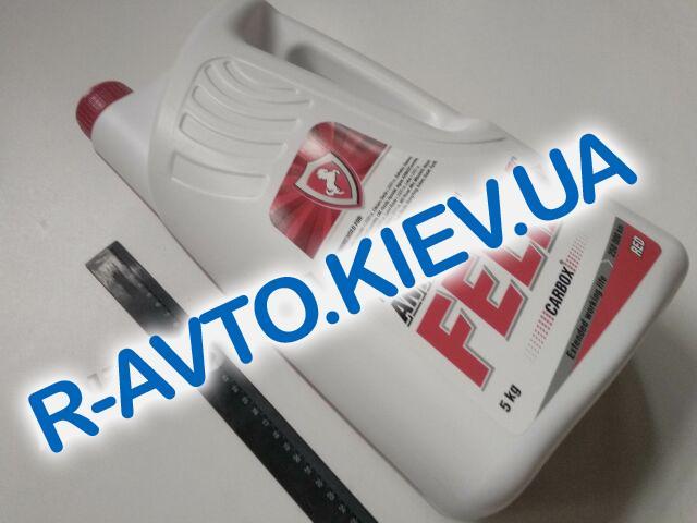 Антифриз FELIX CARBOX (-40) (красный)  5 кг.
