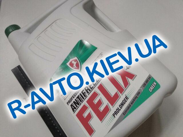 Антифриз FELIX PROLONGER (-40) (зеленый) 10 кг.