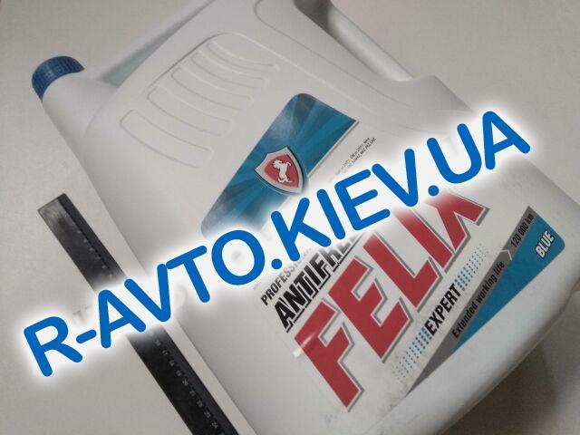 Антифриз FELIX EXPERT (-40) (синий) 10 кг.