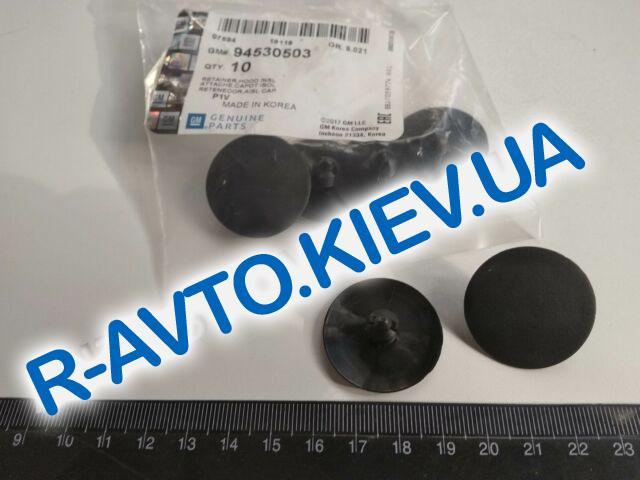 """Пистон  обшивки капота Lanos, """"GM"""" Корея (94530503)"""