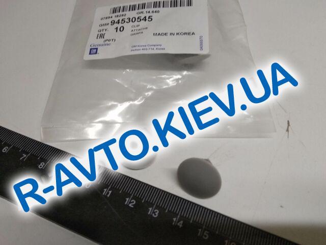 """Пистон  обшивки потолка Lanos, """"GM"""" Корея (94530545)"""