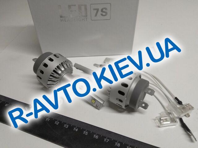 Лампа светодиод  H1 45W LED 7S (пара)