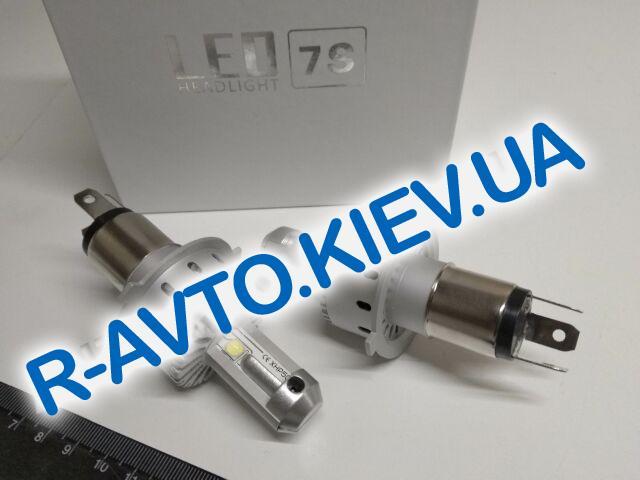 Лампа светодиод  H4 45W LED 7S (пара)