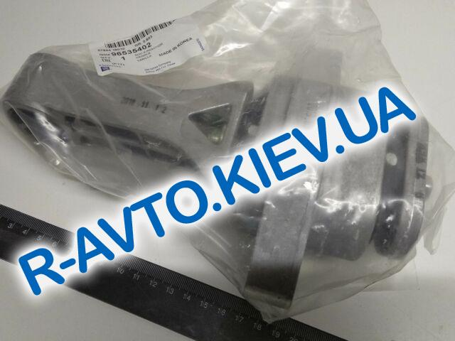 "Подушка двигателя Aveo задняя (аллюминиевая), ""GM"" Корея (96535402)"