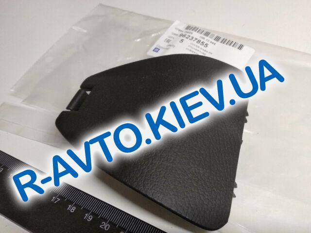 """Крышка заднего амортизатора Lanos, """"GM"""" Корея (96237855) в багажнике"""