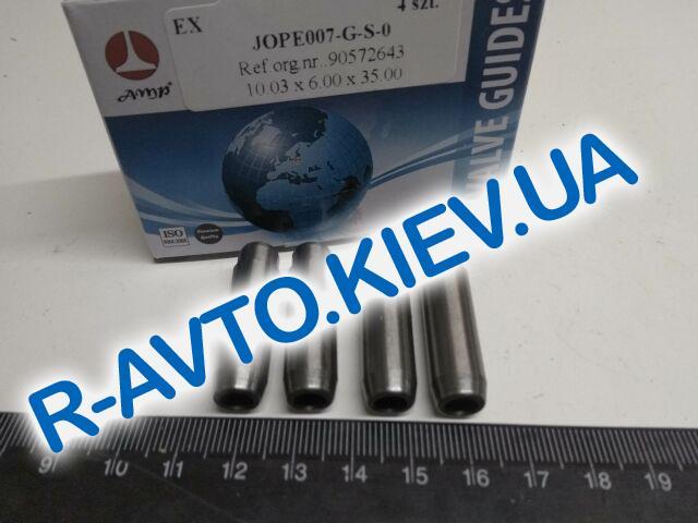 Втулки направл. клапанов Lacetti 1.8, AMP (JOPE007-G-S-0) выпуск  к-т 4 шт