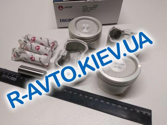Поршень Aveo 1.5  76,50 стандарт, AMP (PX-CHE-4F-1405-000) к-т с пальцами