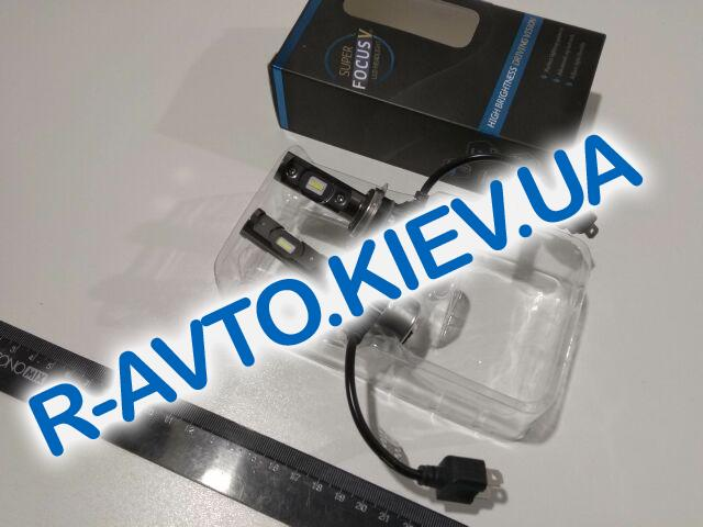 Лампа светодиод  H7 R1 Focus V (с вентилятором) (пара)