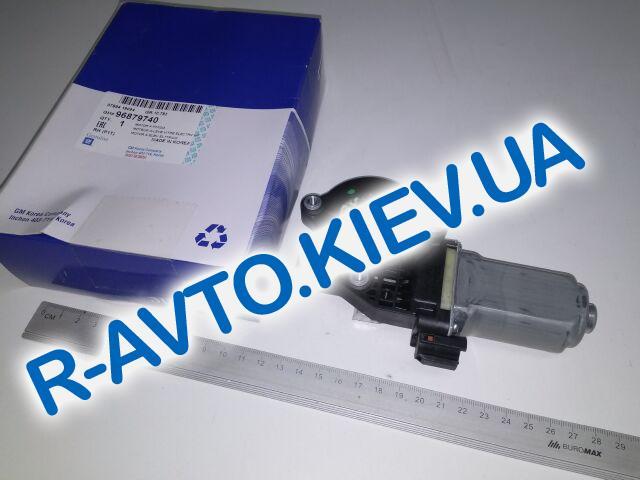"""Мотор стеклоподъемника переднего Aveo, """"GM"""" (96879740) правый"""