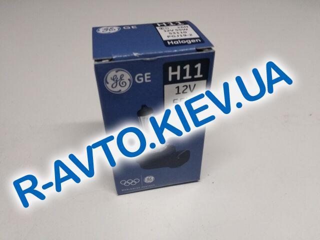 Лампа General Electric H11 12V 55W  Standart (53110U.1K)  1 шт.