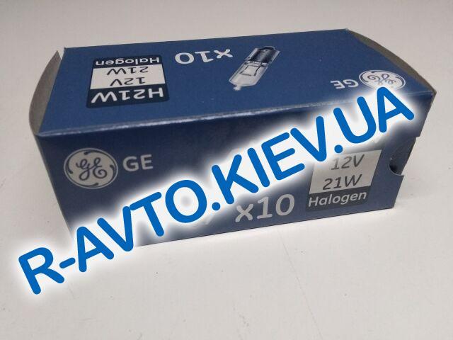 Лампа General Electric H21W 12V 21W BA9S  Standart (53990.1K)  1 шт.