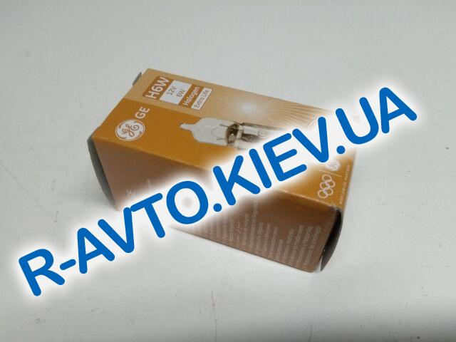 Лампа General Electric H6W 12V 6W BAX9S  Extra Life (52830LFD.1K)  1 шт.