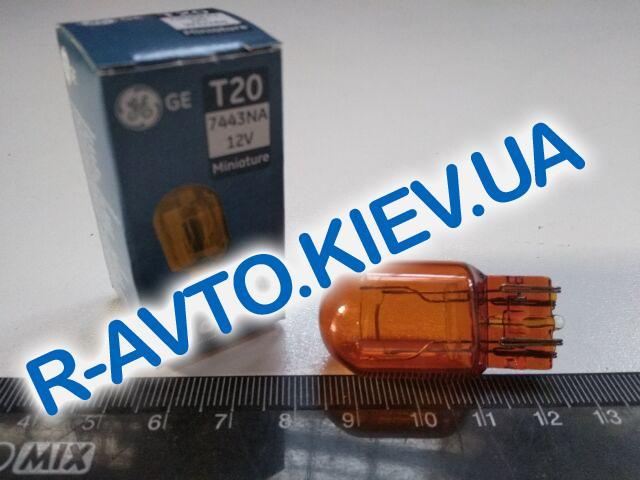 Лампа бесцокольная General Electric 12V WY21|5W (7443NA.1K) ЖЕЛТАЯ  1 шт.