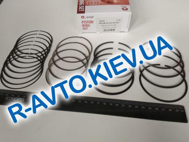 Кольца AMP  Aveo 1.5 76,75 1-й ремонт (PR-CHE-49-1405-025) 1,50х1,50х2,000